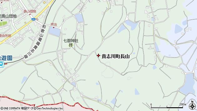 〒640-0416 和歌山県紀の川市貴志川町長山の地図