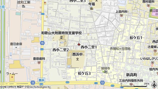 〒641-0031 和歌山県和歌山市西小二里の地図