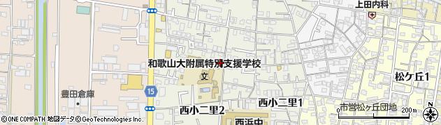 和歌山県和歌山市西小二里周辺の地図