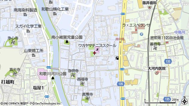 〒641-0007 和歌山県和歌山市小雑賀の地図