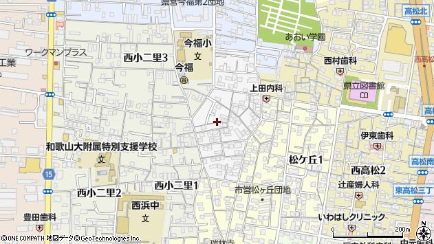 〒641-0032 和歌山県和歌山市東小二里町の地図