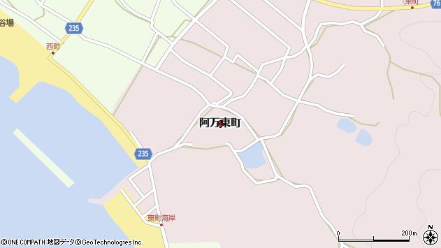 〒656-0546 兵庫県南あわじ市阿万東町の地図