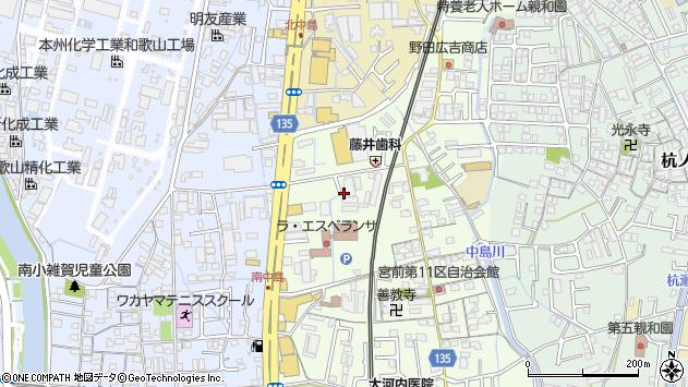 〒641-0006 和歌山県和歌山市中島の地図