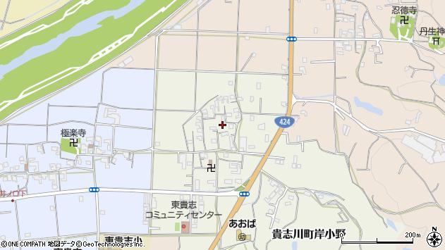 〒640-0422 和歌山県紀の川市貴志川町岸小野の地図