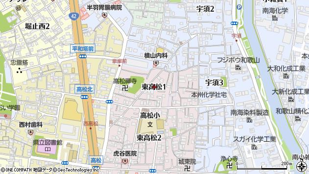 〒641-0052 和歌山県和歌山市東高松の地図