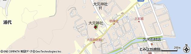 大元神社周辺の地図