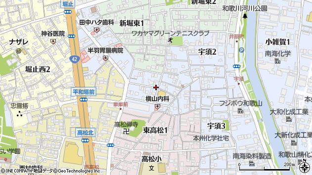 〒641-0043 和歌山県和歌山市宇須の地図