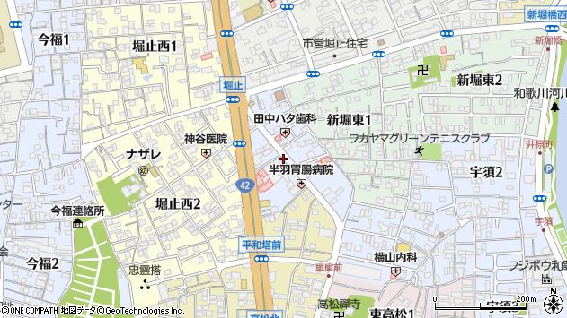 〒641-0041 和歌山県和歌山市堀止南ノ丁の地図