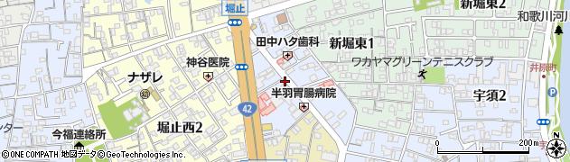 和歌山県和歌山市堀止南ノ丁周辺の地図