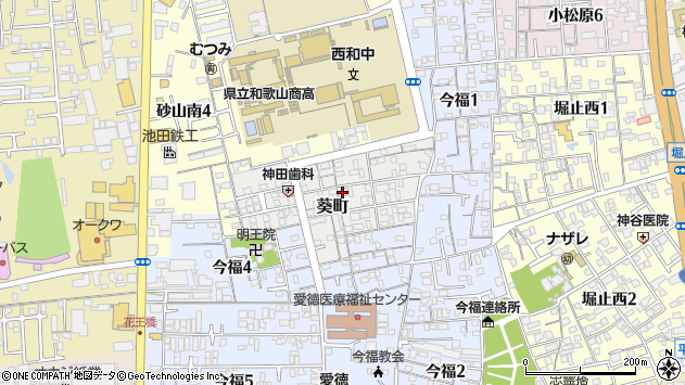 〒640-8273 和歌山県和歌山市葵町の地図