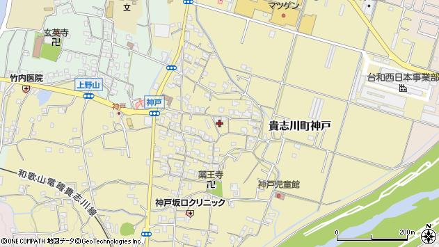 〒640-0413 和歌山県紀の川市貴志川町神戸の地図