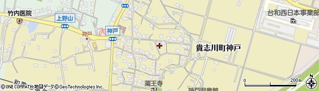 和歌山県紀の川市貴志川町神戸周辺の地図