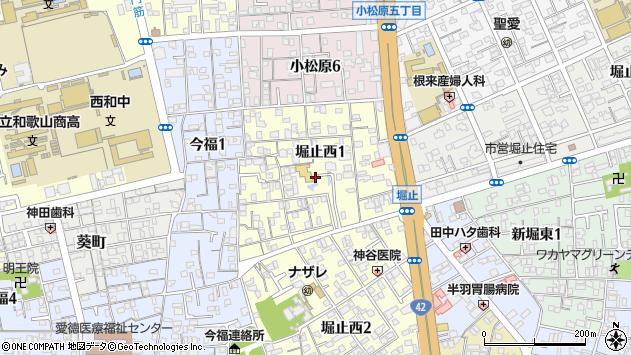 〒641-0045 和歌山県和歌山市堀止西の地図