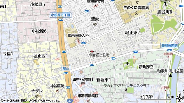 〒640-8136 和歌山県和歌山市堀止東の地図