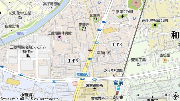 〒640-8319 和歌山県和歌山市手平の地図