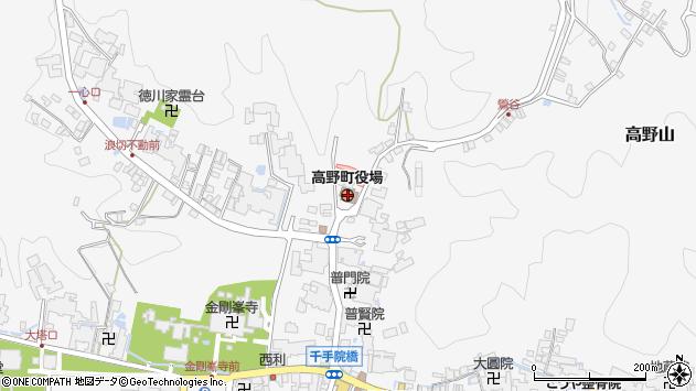 〒648-0200 和歌山県伊都郡高野町(以下に掲載がない場合)の地図