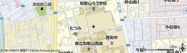和歌山県和歌山市砂山南周辺の地図