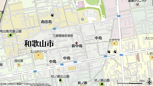 〒641-0002 和歌山県和歌山市新中島の地図