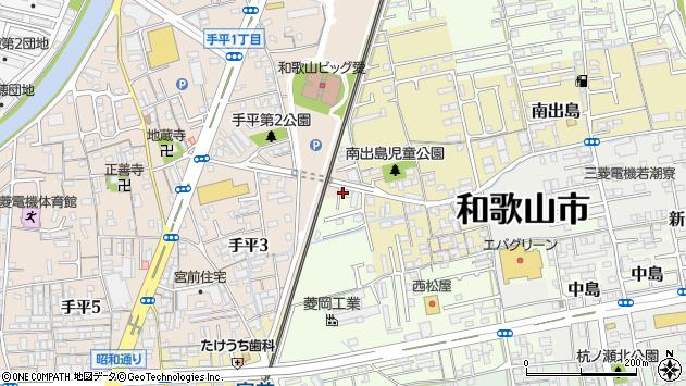 〒640-8320 和歌山県和歌山市手平出島の地図