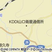 KDDI株式会社 山口衛星通信所