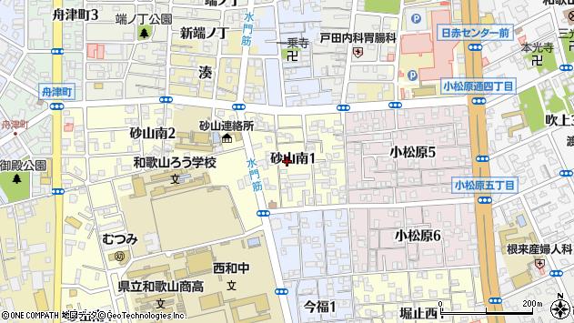 〒640-8272 和歌山県和歌山市砂山南の地図