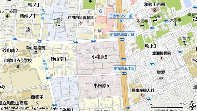〒640-8265 和歌山県和歌山市小松原の地図