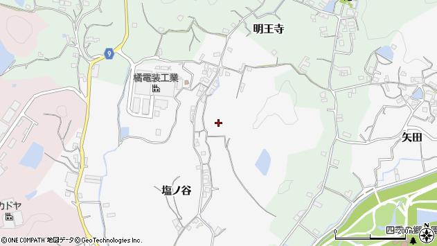 〒640-0306 和歌山県和歌山市塩ノ谷の地図