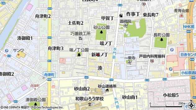 〒640-8285 和歌山県和歌山市出口新端ノ丁の地図