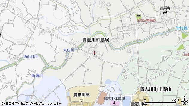 〒640-0404 和歌山県紀の川市貴志川町鳥居の地図