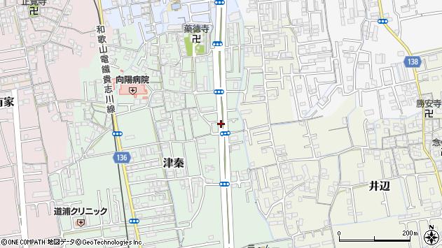 〒640-8315 和歌山県和歌山市津秦の地図