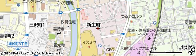和歌山県和歌山市新生町周辺の地図