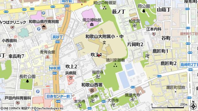 〒640-8137 和歌山県和歌山市吹上の地図