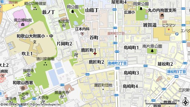〒640-8135 和歌山県和歌山市鷹匠町の地図