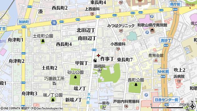 〒640-8275 和歌山県和歌山市南相生丁の地図
