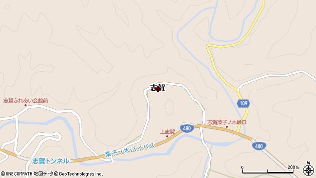 〒649-7144 和歌山県伊都郡かつらぎ町志賀の地図