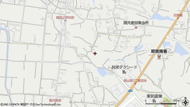 〒649-6112 和歌山県紀の川市桃山町調月の地図