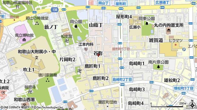 〒640-8133 和歌山県和歌山市谷町の地図