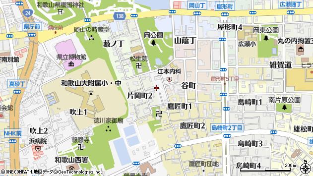 〒640-8134 和歌山県和歌山市芦辺丁の地図
