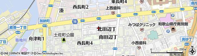 和歌山県和歌山市北田辺丁周辺の地図