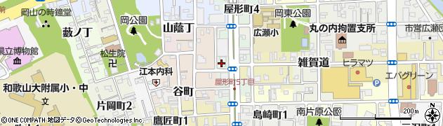 和歌山県和歌山市屋形町周辺の地図