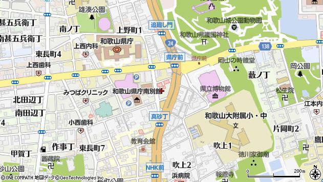 〒640-8261 和歌山県和歌山市真砂丁の地図