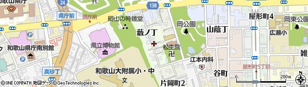 和歌山県和歌山市藪ノ丁周辺の地図