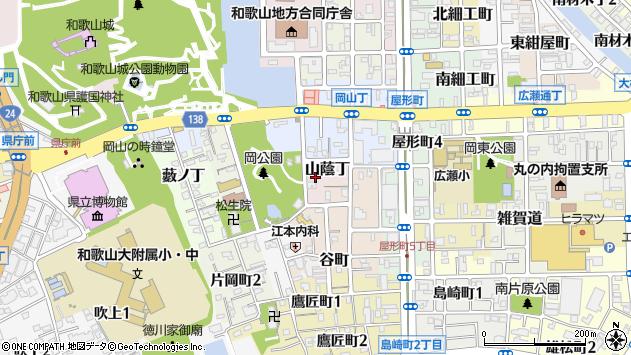 〒640-8132 和歌山県和歌山市山蔭丁の地図
