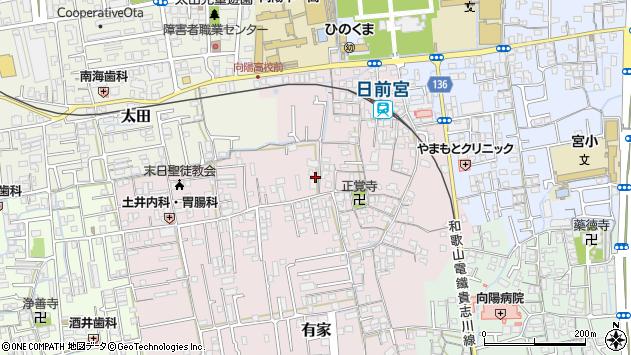 〒640-8316 和歌山県和歌山市有家の地図