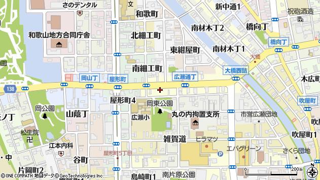 〒640-8113 和歌山県和歌山市広瀬通丁の地図