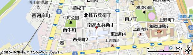 和歌山県和歌山市南甚五兵衛丁周辺の地図