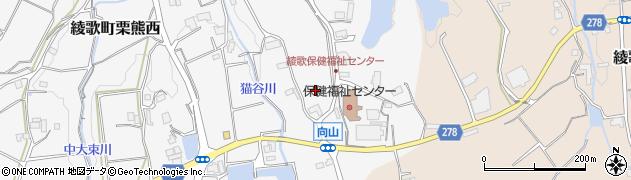 香川県丸亀市綾歌町栗熊西向山周辺の地図