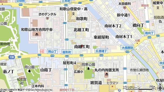 〒640-8117 和歌山県和歌山市南細工町の地図