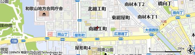 和歌山県和歌山市南細工町周辺の地図