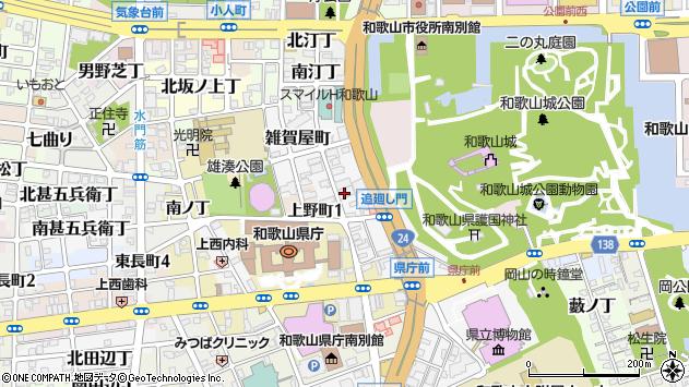 〒640-8241 和歌山県和歌山市雑賀屋町東ノ丁の地図